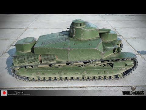 Японский тяжёлый танк Type 95