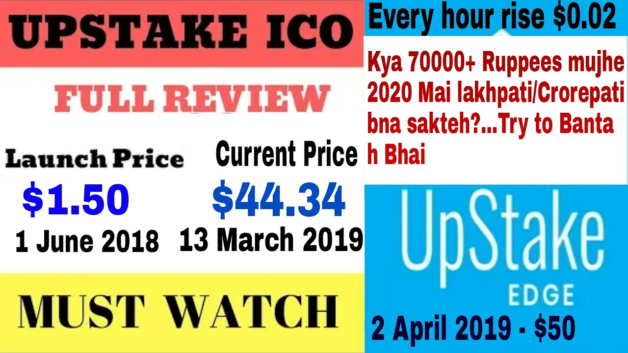 Best Ico To Invest In 2020 UPSTAKE Full Review   ICO Investing Good or Bad   Watch Carefully