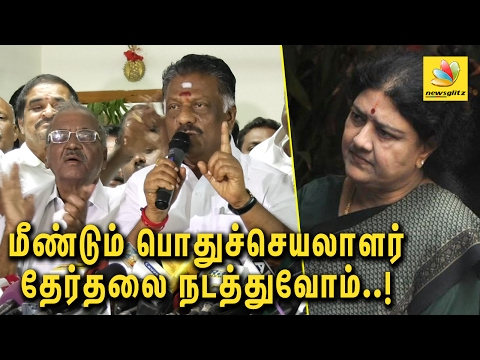 சட்டப்படி சசிகலா வரமுடியாது : Madhusudhanan senior-most ADMK leader supports OPS & against Sasikala