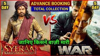 War Movie | Hrithik Roshan | Tiger Shroff | Hrithik vs Tiger | Box Office | War Review | AKB Media