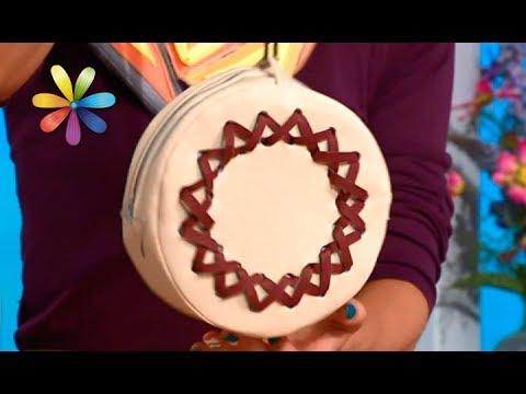Как сделать круглую сумочку своими руками