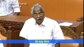 Kerala Assembly pays tribute to Dr. APJ Abdul Kalam