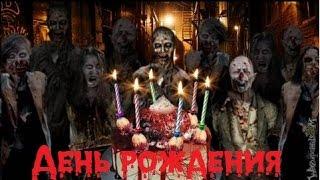 смотреть фильм на ночь самые страшные истории из реальной жизни #1