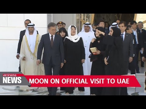 S. Korean President Moon begins his four-day official visit to UAE