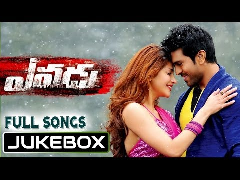 Yevadu Full songs Jukebox || Ram Charan, Allu Arjun, Shruthi Hasan, Amy Jackson