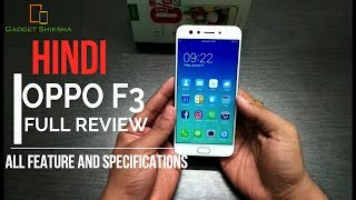 OPPO F3 Full Review In HIndi | Features , Camera Test , Specifications | ओप्पो कैमरा फ़ोन