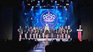 Мисс Чита 2016 (финальное шоу)