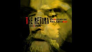 Alex Kavvadias - Ψαραντώνης The Return  Lounge Remix by Billy Zed