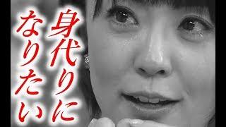小林麻耶 最後まで貫き通した妹への「愛」に涙が止まらない!!。妹を支え続けた姉の強さと優しさのウラ側を読み解く!!!