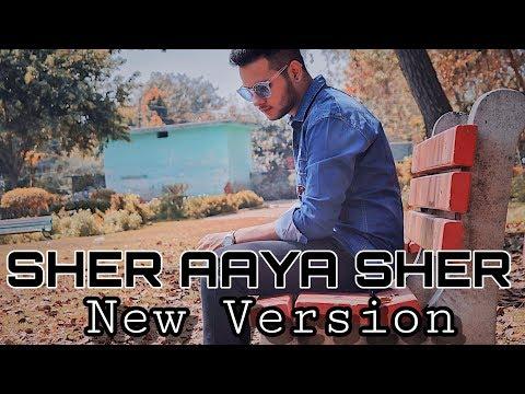 SHER AAYA SHER (NEW VERSION) || GULLY BOY || DIVAY AHUJA