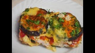рецепт БАКЛАЖАНЫ в ДУХОВКЕ Запеченные БАКЛАЖАНЫ с куриным филе БАКЛАЖАНЫ с мясом Eggplant