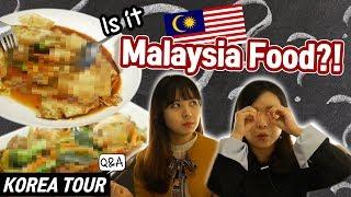 Malaysian Restaurant in Seoul?!  [Q&A, KOREA TOUR EP.04]