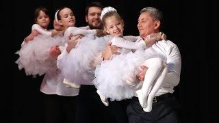 Танец пап 'Доченька'