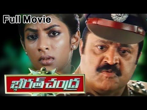 Bharat Chandra Full Length Telugu Movie || DVD Rip