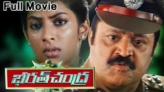 Bharat Chandra Full Length Telugu Movie || DVD Rip