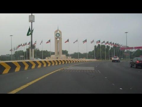 Kuwait Post Africa Arab Summit Road Flags