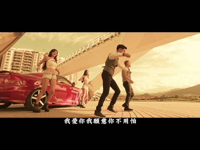 UNDER LOVER - 癡情玫瑰花 ft 玖壹壹 春風 (官方Music video)