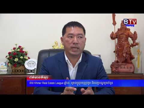 Sport Khmer Ril Essteth  BTV  07 03 2018
