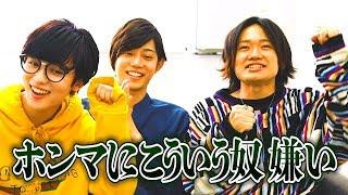 高橋健介、鳥越裕貴、ゆうたろうの仲良しイケメン3人の番組がスタート...