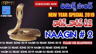 dj songs download telugu 2019