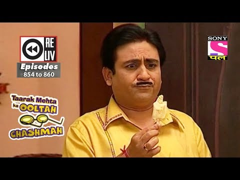 Weekly Reliv - Taarak Mehta Ka Ooltah Chashmah - 25th Nov to 01st Dec 2017 - Episode 854 to 860 thumbnail
