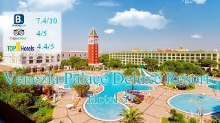 Venezia Palace Deluxe Resort 5* | Турция, Анталья | Обзор отеля