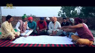 Chacha Bishna New comedy | Afsos video New Comedy Short Film । Chacha Bishna Best comedy short film