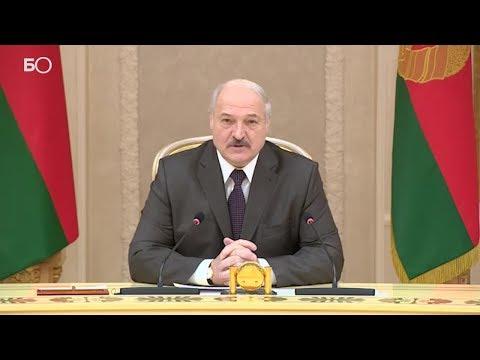 «Мы обречены быть вместе»: Лукашенко заявил, что Россия, Беларусь и Украина никому не нужны