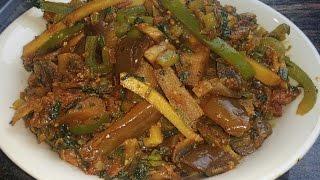 Mixed Vegetables  Mushroom  Eggplant  Arbi  Bell Pepper  Celery  Vegan