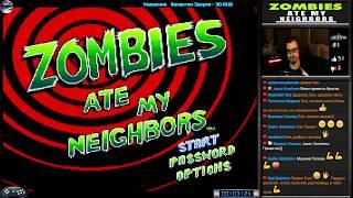 Zombies Ate My Neighbors прохождение Co-op NeGAtiv4k Игра (SEGA Genesis, Mega Drive) Стрим RUS
