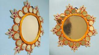 Wall Decor Idea   Unique Craft   Low Budget Craft   #MirrorCraft   #PunekarSneha