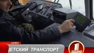 видео детский транспорт