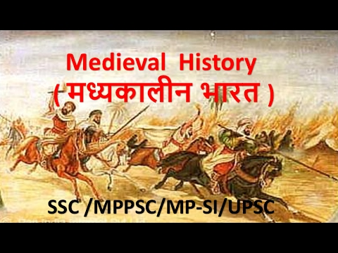 Indian Full History in 37 Minutes Part 2 (Medieval History)