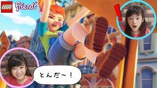 かんあきとみよう!レゴフレンズアニメ 第1話「レゴフレンズ集合!みんなでやってミッション!」 thumbnail