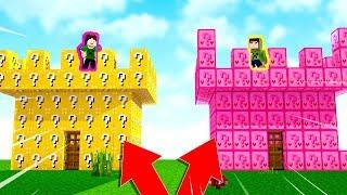 CASTELO DE LUCKY BLOCK vs. CASTELO DE LUCKY BLOCK ROSA !!