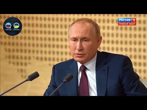 Путин об Украине, Зеленском, Донбассе и санкциях
