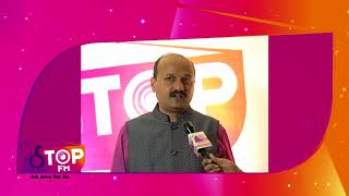 Member of Gujarat State BJP Executive Committee Prashant Vala wishes luck | Top FM Radio Station