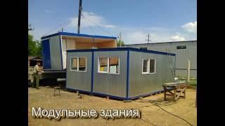 Производство бытовок, вагон-домов  в Саратове