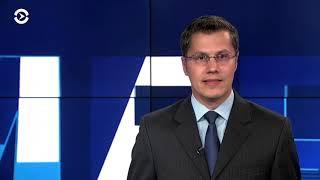 Развитие «украинского скандала»   АМЕРИКА   01.10.19