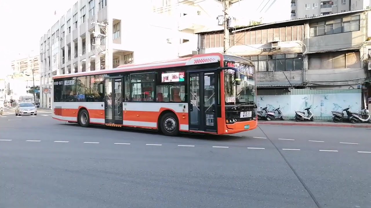 臺北客運 2020 YUTONG ZK6128 795路線 KKB-1611 - YouTube