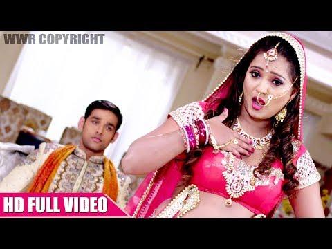 Nathuniye Pe Goli Mare | Arjun | BHOJPURI HD SONG 2017 | HD FULL VIDEO SONG