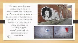 """Религия 1401 """"Религия и Культура"""""""