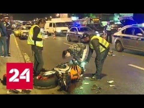 Авария в центре Москвы: два человека пострадали - Россия 24
