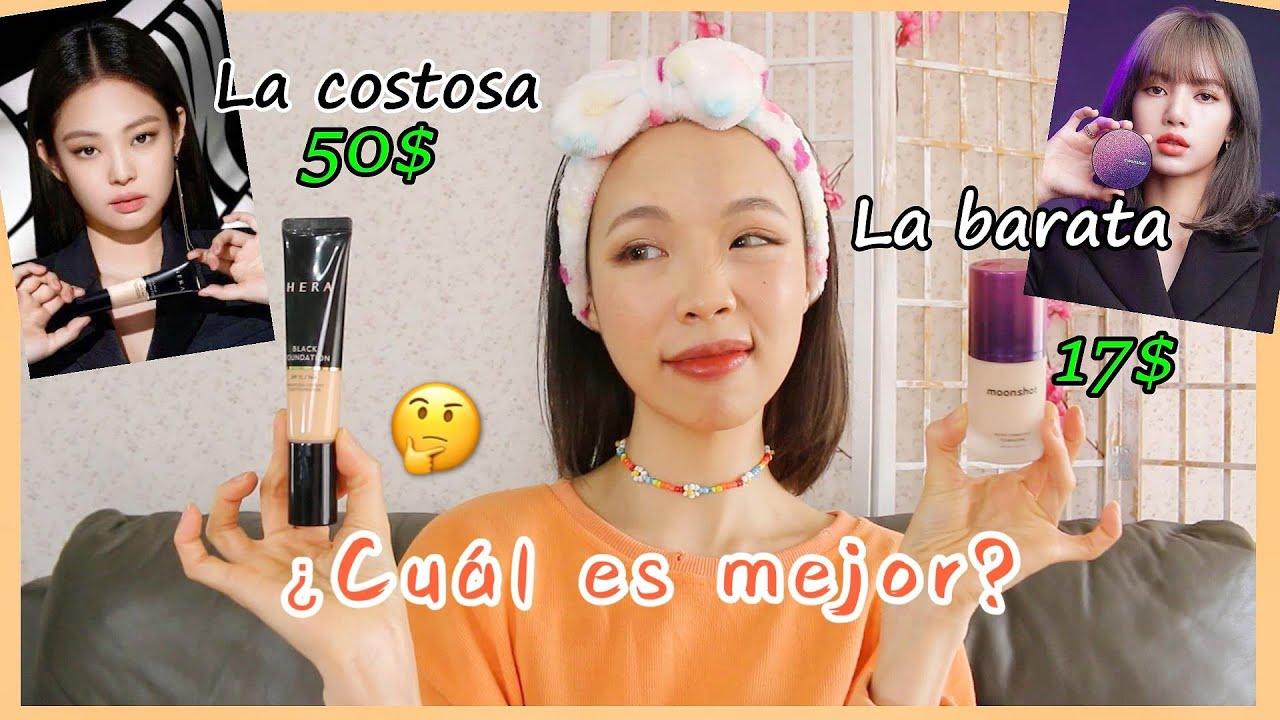 Probando Maquillaje de Lisa y Jennie de Blackpink / Cosmeticos Coreanos 2020