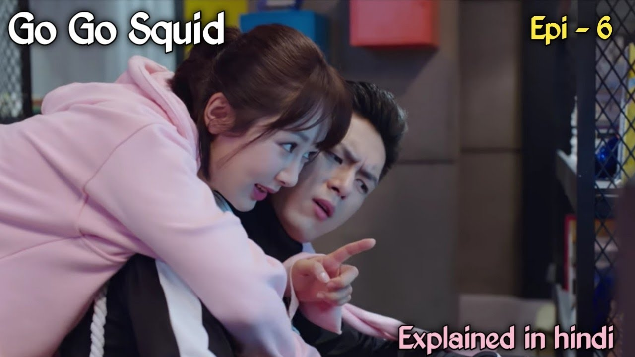 Download Go go squid ll episode - 6 ll chinese drama ll hindi explanation by sweet life