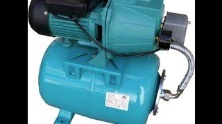 видео Принцип работы гидроаккумулятора для водоснабжения и советы по выбору » Аква-Ремонт
