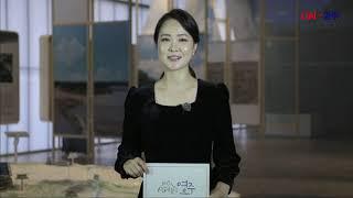 【영주시 뉴스】(2020. 11.9) #슬기로운영주생활…