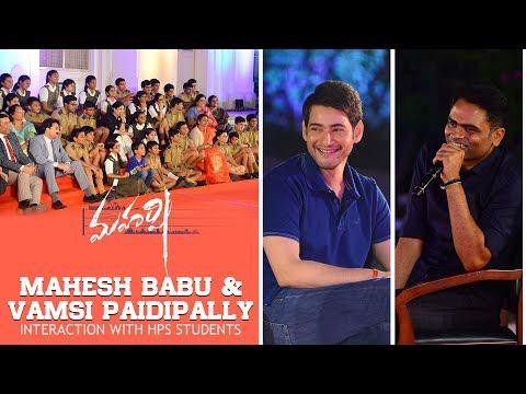 Repati Maharshulatho Maharshi - Interaction with HPS Students - Mahesh Babu, Vamshi Paidipally