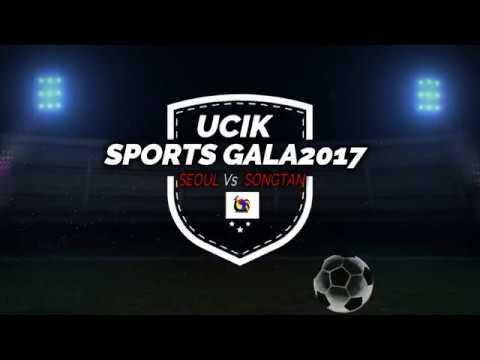 Sports Gala 2017,Seoul Vs Songtan.
