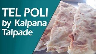 Tantalizing Tel Poli By Kalpana Talpade | Traditional Indian Sweet Dishes